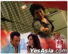 Bad Blood (DVD) (Hong Kong Version)