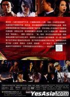 东成西就 2011 (DVD) (台湾版)