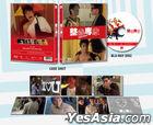 Tricky Brains (Blu-ray) (Full Slip Limited Edition) (Korea Version)