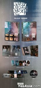 Terrorizers (Blu-ray) (Full Slip Numbering Limited Edition) (Korea Version)