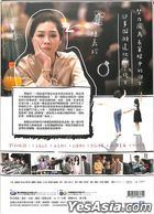 The Making of an Ordinary Woman (2019) (DVD) (Ep. 1-10) (End) (Taiwan Version)