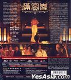 滿宮春 (2012) (Blu-ray) (香港版)