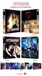 City Hunter (Blu-ray) (Limited Edition) (Korea Version)