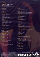 Leslie Cheung Final Encounter Of The Legend Karaoke (DVD)