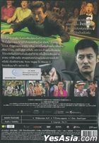 賭城風雲II (2015) (DVD) (泰國版)