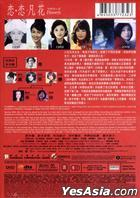 Flowers (DVD) (English Subtitled) (Hong Kong Version)
