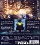 The Empire Of Corpses (2015) (Blu-ray) (Hong Kong Version)