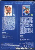 Wreck-It Ralph 1+2 (2-Movie Collection) (DVD) (Taiwan Version)