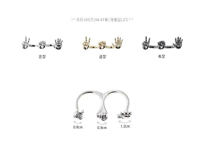 Yesasia Shinee Style Rock Paper Scissors Ring Us Size 7 8 1 2 Gold Gifts Male Stars Photo Poster Groups Celebrity Gifts Accessories Shinee Asmama Korean Collectibles Free Shipping