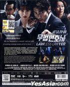 Lawless Lawyer (2018) (DVD) (Ep. 1-16) (End) (English Subtitled) (tvN TV Drama) (Malaysia Version)