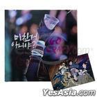 2PM Vol. 4 - Go Crazy (Normal Edition) + 1 Random Member Autographed Card