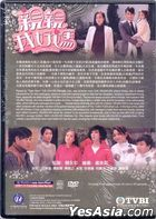 Tiger Mom Blues (2016) (DVD) (Ep. 1-20) (End) (English Subtitled) (TVB Drama) (US Version)