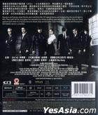 IRIS: The Movie (Blu-ray) (English Subtitled) (Hong Kong Version)