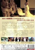 For Love or Money (DVD) (Taiwan Version)
