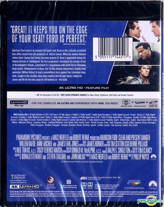 Yesasia Clear And Present Danger 1994 4k Ultra Hd Blu Ray Hong Kong Version Blu Ray Harrison Ford Willem Dafoe Intercontinental Video Hk Western World Movies Videos Free Shipping
