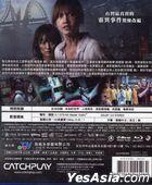 The Tag-Along 2 (2017) (Blu-ray) (English Subtitled) (Taiwan Version)