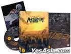 Seoul Station (DVD) (Korea Version)