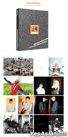 Block B: Zico Mini Album Vol. 2 - Television (Special Edition) (CD + DVD) (Limited Edition)