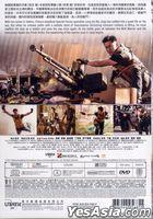Wolf Warrior II (2017) (DVD) (English Subtitled) (Hong Kong Version)