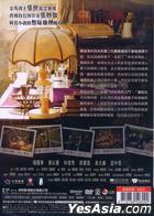 Live @ Love (2014) (DVD) (Taiwan Version)