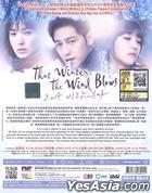 That Winter, The Wind Blows (DVD) (End) (Multi-audio) (English Subtitled) (SBS TV Drama) (Malaysia Version)