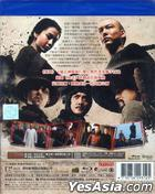 Tai Chi Hero (2012) (Blu-ray) (Taiwan Version)