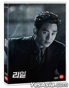Real (2017) (DVD) (Korea Version)