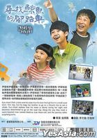 Bicycle Looking for a Whale (2010) (DVD) (Taiwan Version)
