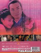 Pink Love Melody (DVD) (End) (Taiwan Version)