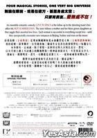 Love In Space (2011) (DVD) (Hong Kong Version)