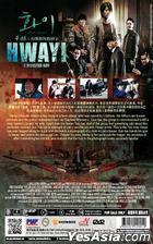 Hwayi: A Monster Boy (2013) (DVD) (Malaysia Version)