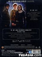 Harry Potter and the Deathly Hallows: Part 1 (2010) (DVD) (2-Disc Special Edition) (Taiwan Version)