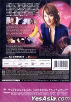 Adult Toys (DVD) (Hong Kong Version)