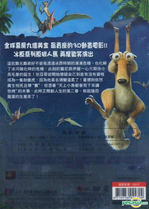 Yesasia Ice Age 3 Dawn Of The Dinosaurs 2009 Dvd Taiwan Version Dvd Jan Lamb Sam Lee 20th Century Fox Home Entertainment Western World Movies Videos Free Shipping