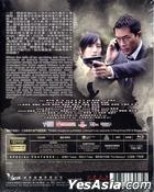 Z Storm (2014) (DVD) (Hong Kong Version)