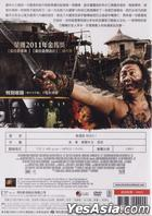 The Butcher, The Chef And The Swordsman (DVD) (English Subtitled) (Taiwan Version)