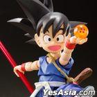 "S.H.Figuarts : Dragon Ball Goku -Child- ""Beginning of Great Adventure""  (Limited)"