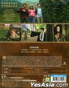 Harry Potter and the Prisoner of Azkaban (2004) (Blu-ray) (Special Edition) (Taiwan Version)