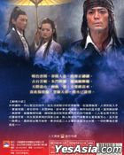 Chinese Detective (2011) (DVD) (Ep.1-14) (To Be Continued) (Taiwan Version)