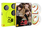 Twenty (DVD) (2-Disc) (韓國版)