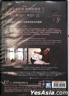 Turning 18 (2019) (DVD) (Taiwan Version)