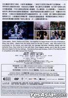 Our Little Sister (2015) (DVD) (Hong Kong Version)