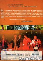 Two Thumbs Up (2015) (DVD) (Taiwan Version)