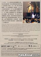 Searching For Sugar Man (2012) (DVD) (Hong Kong Version)