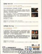 蕭雅全電影作品套裝 (范保徳 (2018) + 命帶追逐(2000)) (DVD) (台灣版)