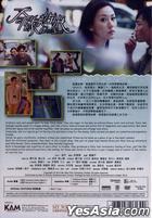 Grey Met Shrek (2014) (DVD) (Hong Kong Version)