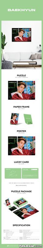 EXO: Baek Hyun - Puzzle Package (Limited Edition)