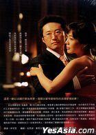 Lovers in Paris (2004) (DVD) (Ep.1-28) (End) (Multi-audio) (SBS TV Drama) (Taiwan Version)