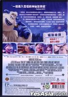 Smallfoot (2018) (DVD) (Taiwan Version)