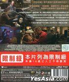 John Wick (2014) (Blu-ray) (Hong Kong Version)